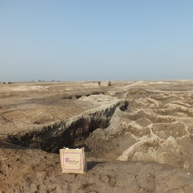 Buried archaeological sites by the Mesopotamian floodplain sediments