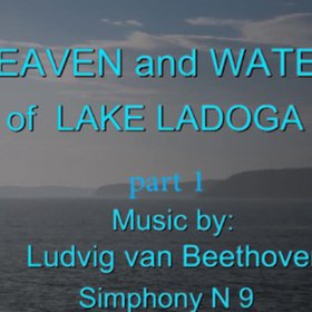 Heaven and waters of Lake Ladoga