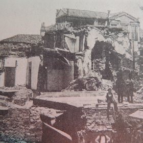 Earthquake 23 April 1881